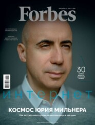 Forbes 03-2021