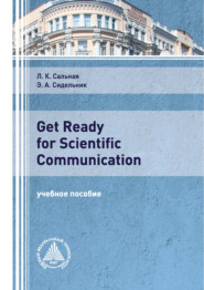 Get Ready for Scientific Communication