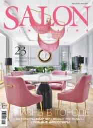 SALON-interior №05\/2021