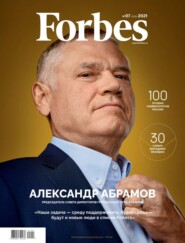 Forbes 07-2021