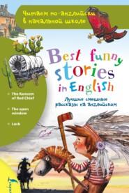Лучшие смешные рассказы на английском \/ Best funny stories in English