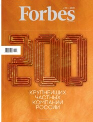 Forbes 10-2021