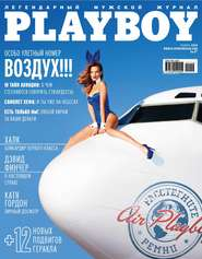 Playboy №11\/2014