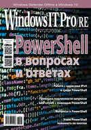 Windows IT Pro\/RE №05\/2016