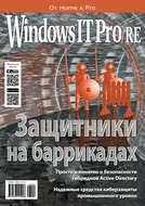 Windows IT Pro\/RE №08\/2018