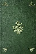 Recueil de lettres. T. 1
