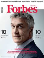 Forbes 09-2019