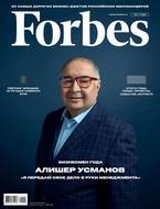 Forbes 01-2019