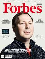 Forbes 03-2017