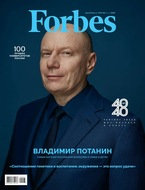 Forbes 07-08-2020