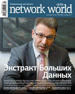 Сети \/ Network World №04\/2011
