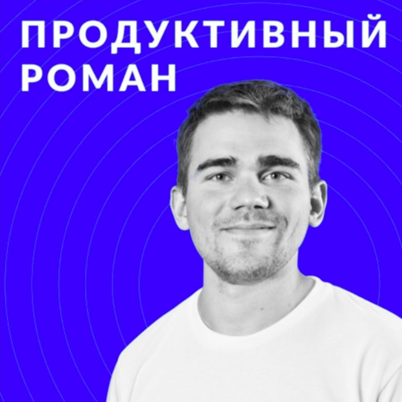 57. Как сделать анализ конкурентов: практическое руководство 2019