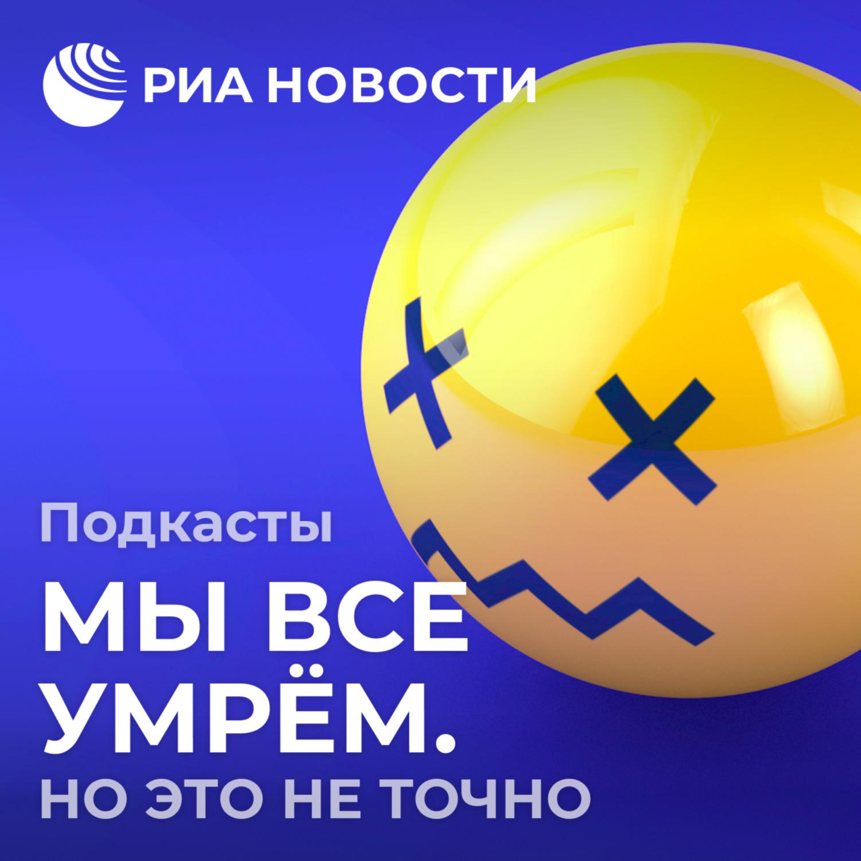 """Нефтяная игла: справится ли Россия с переходом мира на \""""зелёную\"""" энергию?"""