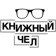 Алексей Поляринов: книги против сериалов и два Пелевина. Книжный чел #63