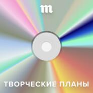 Альбом «АИГЕЛ» нататарском— берни дә аңлашылмый, нобик кызык (ничего непонятно, ноочень интересно). Обсуждаем его сАйгель Гайсиной иИльей Барамией