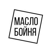 Special: день рождения Маслобойни