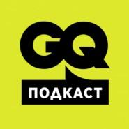 GQ «Игра миллионов и миллионеров»: как правила футбола меняются в угоду зрелищности и справедливости