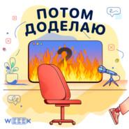 Как питаться, чтобы быть стабильно продуктивным • Ольга Зиновьева, Elementaree