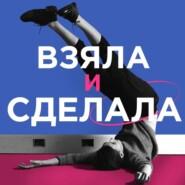 Как Маша Аландаренко делает европейский бар в Ростове-на-Дону