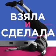 «Люда-газета?»: как псковская журналистка стала иноагентом