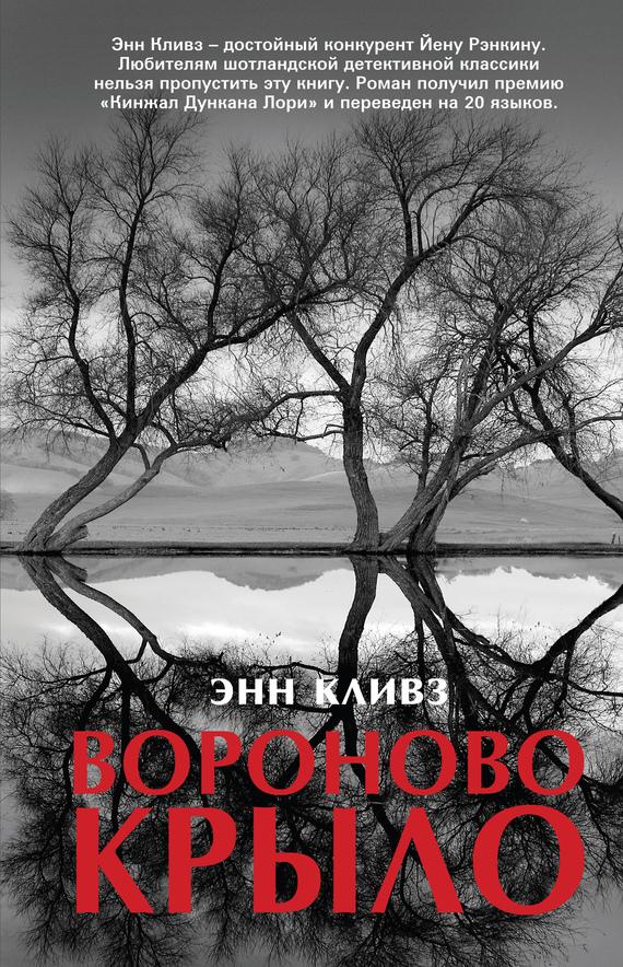 Книга соленый ветер скачать бесплатно fb2