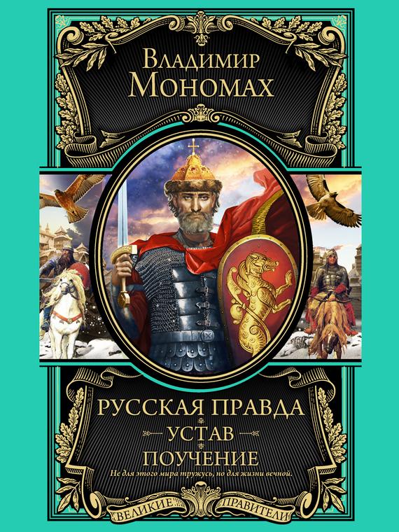 Никогда не сдавайся манга читать онлайн на русском