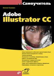 Дизайн. Книга для недизайнеров. Принципы оформления и типографики.