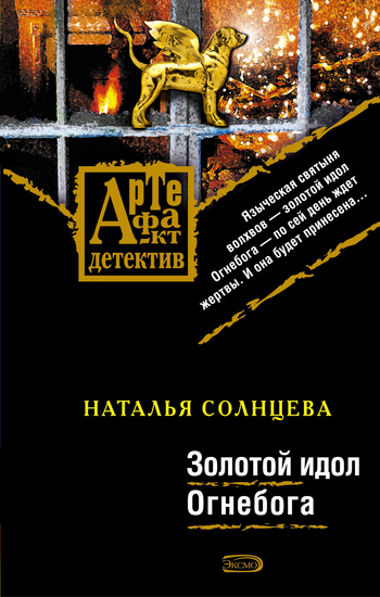 Читать книгу русскую классику онлайн