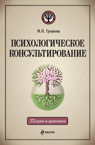 book warrior of
