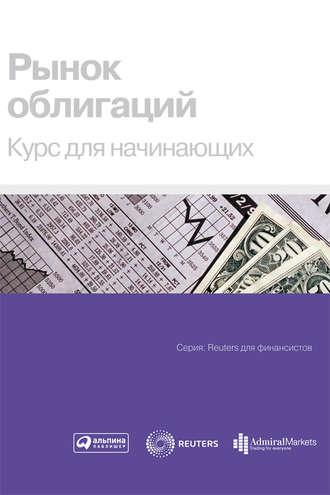 John wiley sons форекс книги на русском скачать курс валют на форекс сегодня