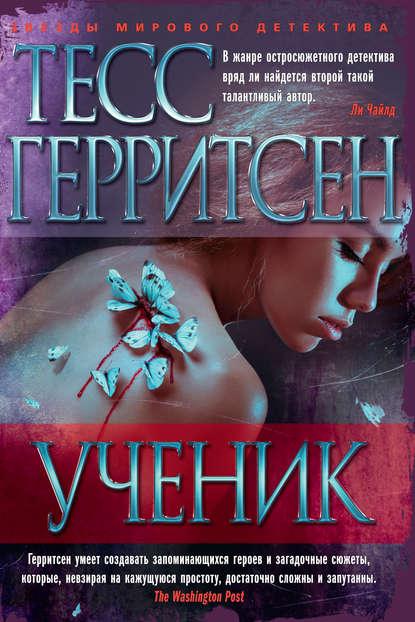 Валентина Осеева «Волшебное слово. Сказки и рассказы»