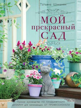 12732139.cover_330.jpg