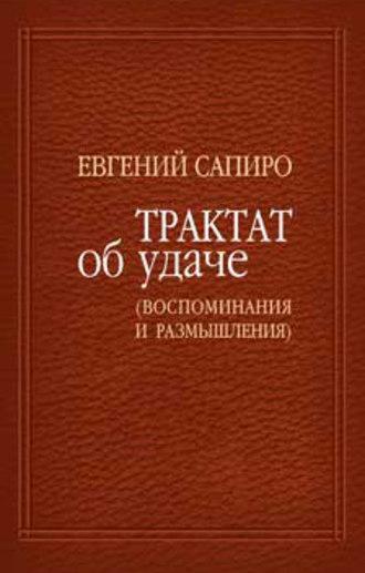 Быстрова обучение русскому языку в школе читать