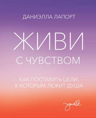 9 книг в духе «помоги себе сам», от которых не тошно – жизнь в гнезде.