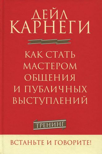 Коновалов сергей сергеевич с читать книги