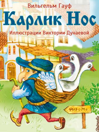 Ханты мансийская сказки читать