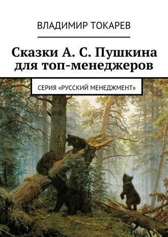 фото а.с. пушкина в хорошем качестве