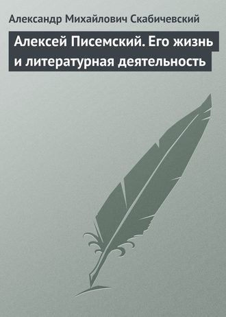barin-so-stonom-izlilsya-v-nee-natsionalnaya-russkaya-banya-porno