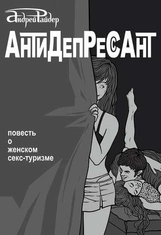 Раткевич сергей читать книги онлайн