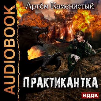 Ярослава это любовь аккорды